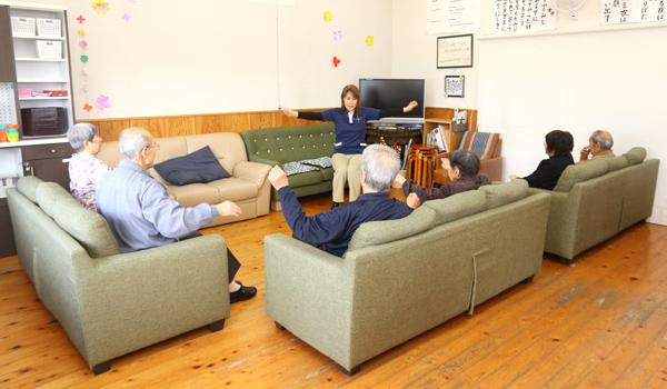 小規模多機能型居宅介護事業所